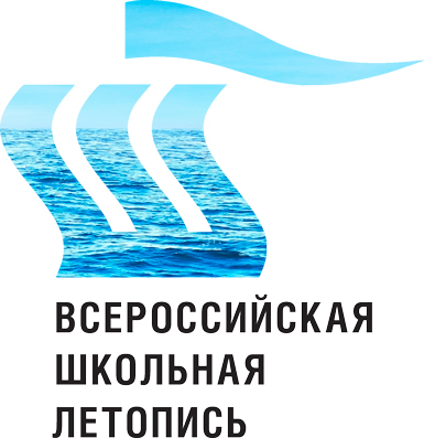 main-logo copy